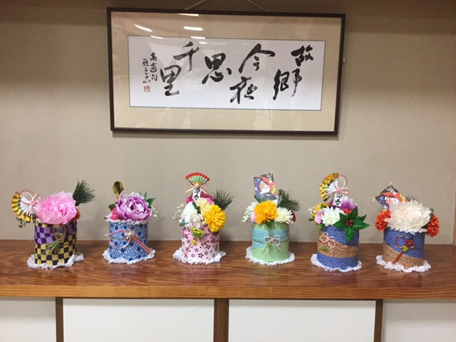 日本文化体験 訪日外国人喜ぶ 日米親善