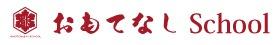 日本酒やワインのラッピング用品を販売中!  還暦祝い・古希・喜寿・退職祝いなどに最適!日本酒やワインを簡単に美しくラッピング出来る祝酒袋! 日本酒やワインの販売促進グッズ・販促イベントの開催、企画します。酒造組合やワイン酒造組合、商工会でのラッピングセミナー承ります。